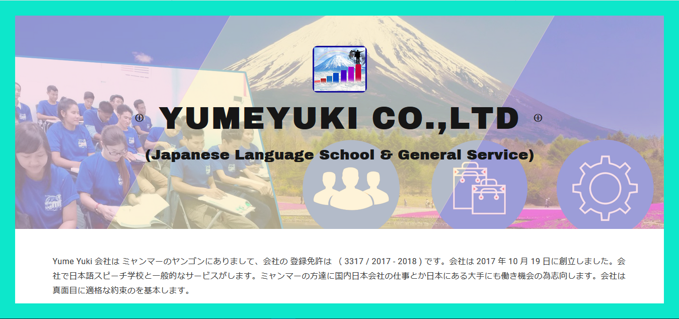 Yume Yuki Co., Ltd