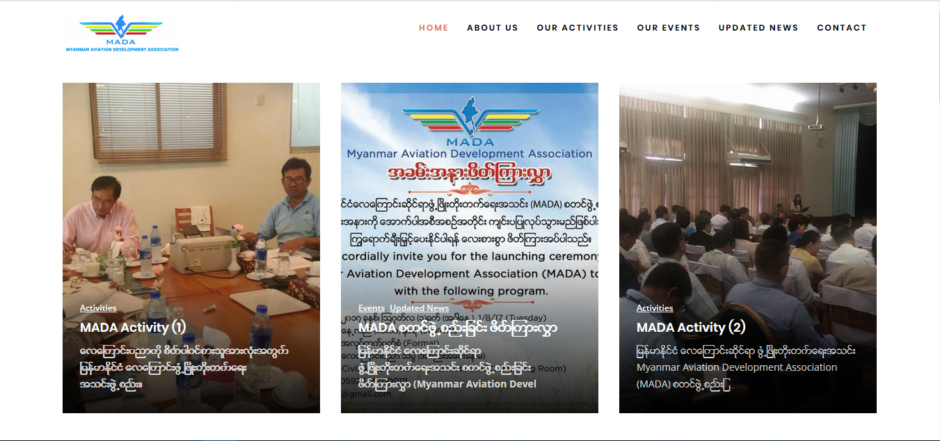 Myanmar Aviation Development Association
